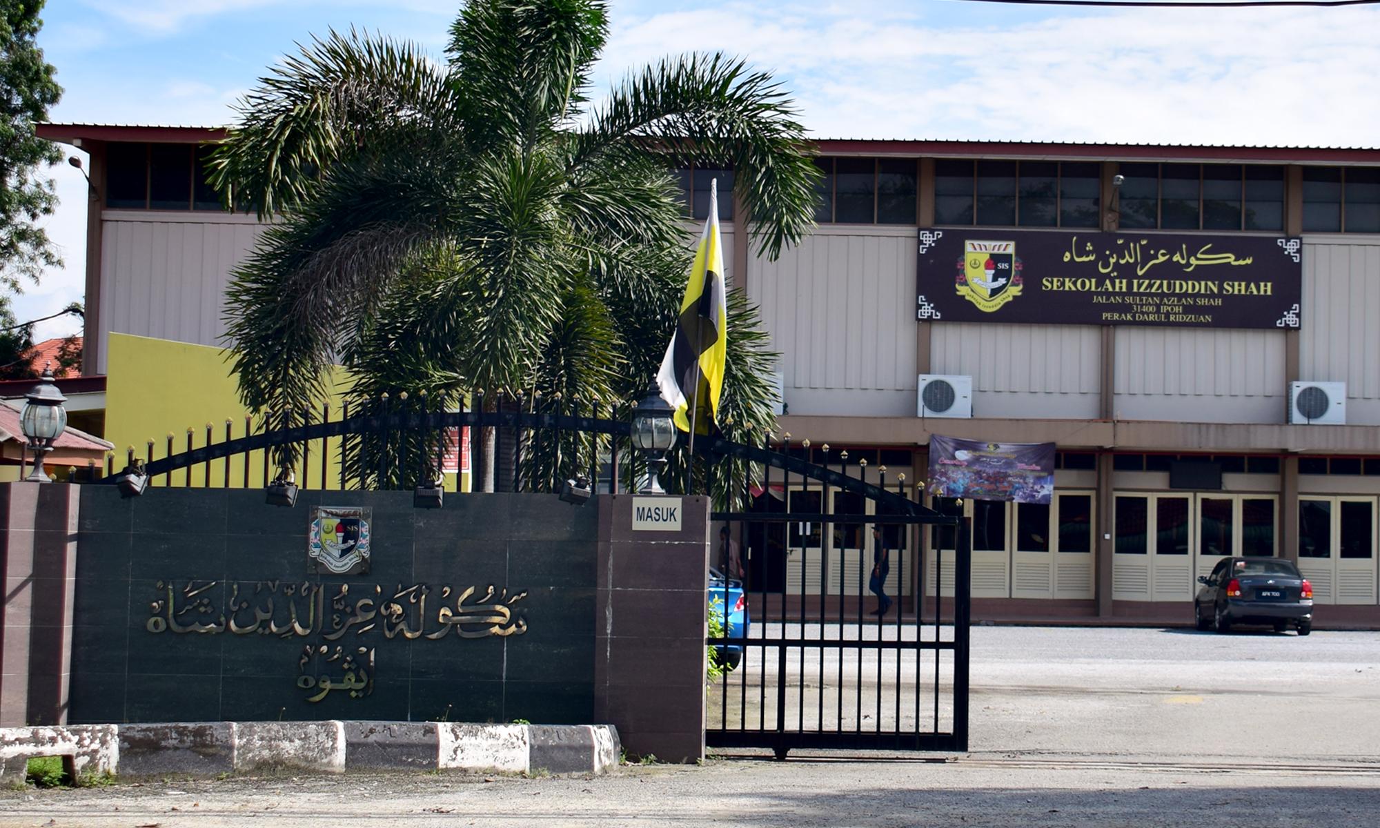 Sekolah Izzuddin Shah, Ipoh